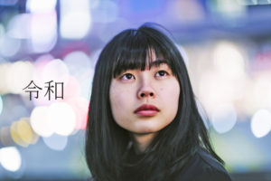 Japanilainen nainen