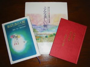 Genzoosta on tehty kolme kirjaa.