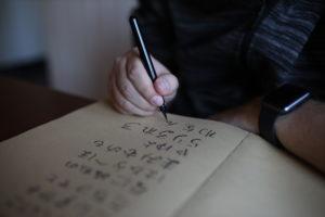 Petteri Rantamäki harjoittelee hiraganoja. Kuva: Joanna Rantamäki